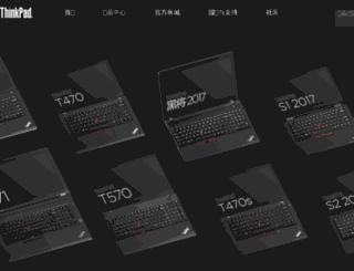 products.thinkworld.com.cn screenshot
