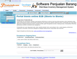 productsdb.com screenshot