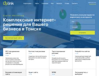 prodvizeniesaitov.ru screenshot