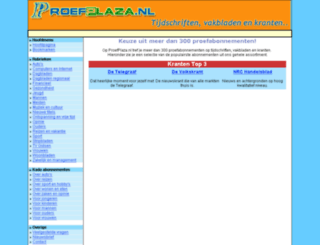 proefplaza.nl screenshot