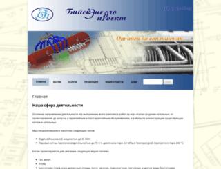 proekt.biysk.ru screenshot