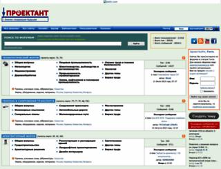proektant.org screenshot