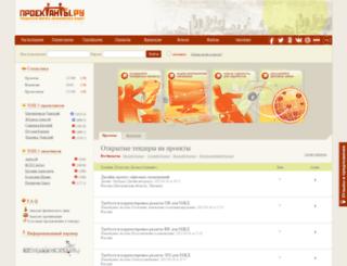 proektanti.ru screenshot
