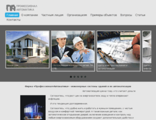 prof-avt.ru screenshot