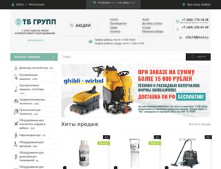 prof-oborud.ru screenshot