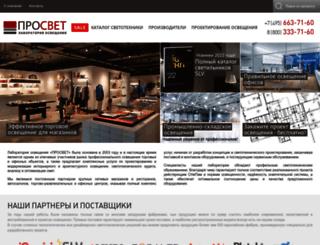 prof-svet.ru screenshot