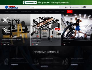 prof.interatletika.com screenshot