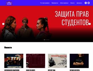 profcom.ucoz.net screenshot