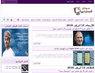 profdroid.com screenshot