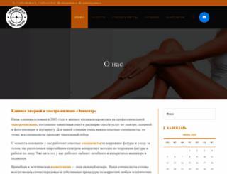 profepil.ru screenshot