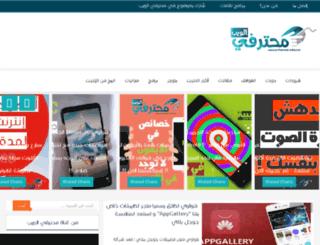 professional-web2.com screenshot