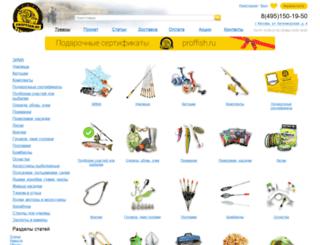proffish.ru screenshot