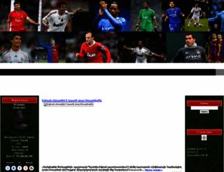 proffootball.do.am screenshot