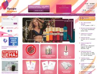 profi-market.ru screenshot
