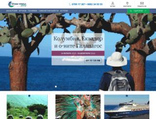 profi-travel.bg screenshot