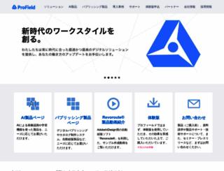 profield.jp screenshot