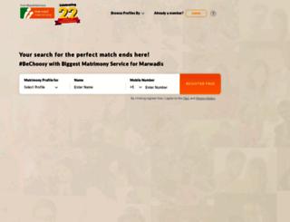 profile.marwadimatrimony.com screenshot