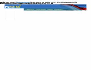 profilethai.com screenshot