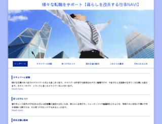 profilmizle.com screenshot