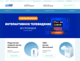 profintel.ru screenshot
