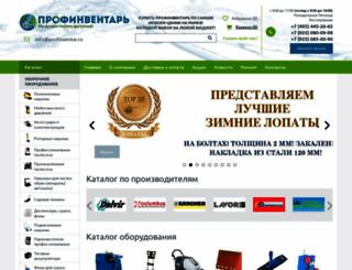 profinventar.ru screenshot