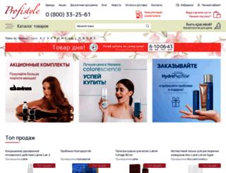 profistyle.in.ua screenshot
