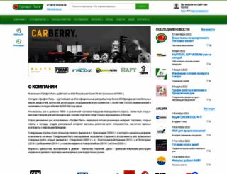 profit-league.ru screenshot