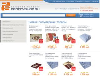 profit-shop.ru screenshot