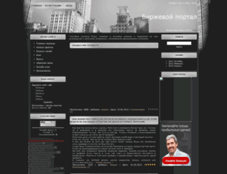 profit-trader.ucoz.ru screenshot