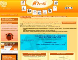 profit.co.ua screenshot
