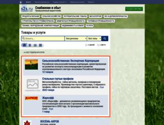 profithm.ru screenshot