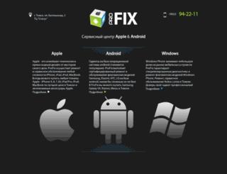 profix.pro screenshot