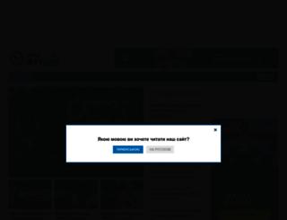 profootball.com.ua screenshot