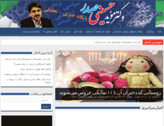profsadr.com screenshot