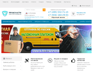 profsnasti.ru screenshot