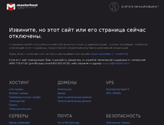 profstream.ru screenshot