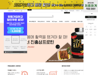 progainer.co.kr screenshot
