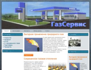 progase.ru screenshot