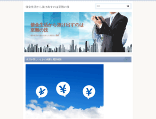 progi.org screenshot