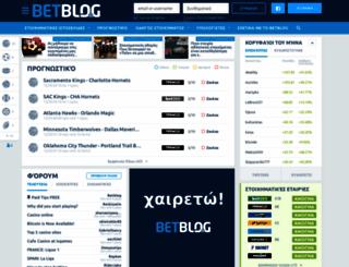 prognostika.net screenshot