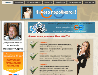 progpartner.com screenshot