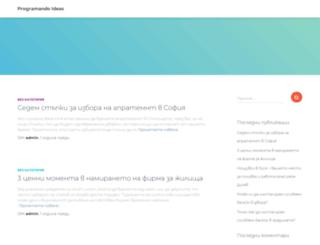 programandoideas.com screenshot