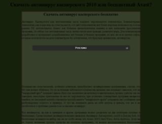 programinet.narod.ru screenshot