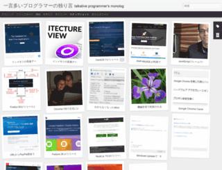 programmer-jobs.blogspot.jp screenshot