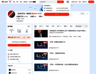 programmer.com.cn screenshot