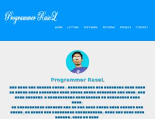 programmerrasel.blogspot.com screenshot