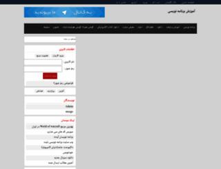 programming.rozfa.ir screenshot