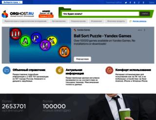 programmings.h1.ru screenshot
