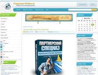 programs-online.ru screenshot