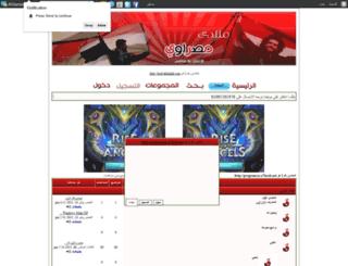 programsas.a7larab.net screenshot
